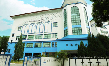 forett-at-bukit-timah-near-pei-hwa-presbyterian-primary-school-singapore